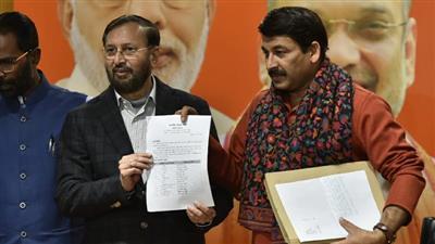 दिल्ली चुनाव के लिए भाजपा ने 57 उम्मीदवारों की पहली सूची जारी की
