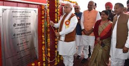 मुख्यमंत्री ने करनाल में 13 करोड़ रुपये के 12 विकास कार्यों का उद्घाटन व शिलान्यास किया
