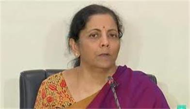 मोदी, सीतारमण, गोयल, नीति आयोग सहित उद्योग जगत ने रिजर्व बैंक के कदमों का स्वागत किया