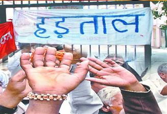 पंजाब सरकार के कर्मचारी चार दिवसीय हड़ताल पर